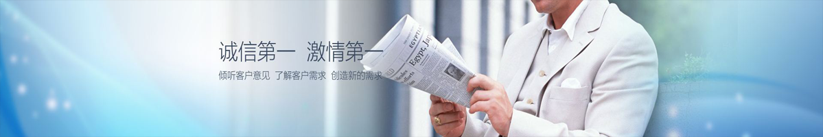 安徽本雅明涂料有限公司-t2